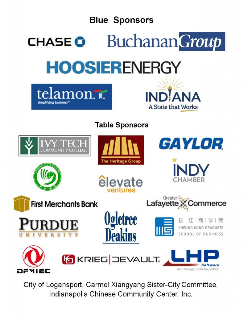 sponsor logos page