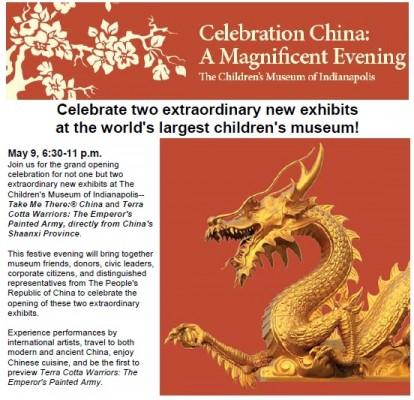 Children's Museum Gala