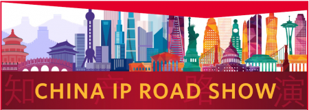 China IP Roadshow
